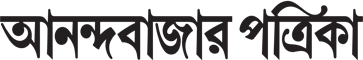 Anandabazar Patrika